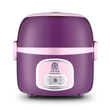 rice cooker Mini rice cooker one layers multifunctional insulation plug-in electric heating cooking lunch box