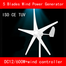 5 blades DC12V/600W aluminum alloy+Nylon wind power generator with controller for home CE ISO TUV white wind generator