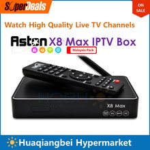 Aston X8 Max Android IPTV Box Malaysia Pack with Malay Singapore India Indonesia TV Channel VOD Substitute for Astro Starhub(China)