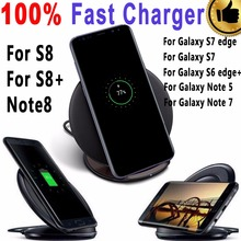 100% Original Qi Genuine Fast Charger for Samsung Galaxy S6 S7 edge Plus S8 Plus Wireless Charger for Galaxy Note 5 8 Note8 Case(China)