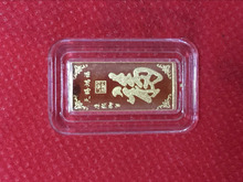 "1.01g/piece Kangxi ""Fu"" thousands of gold bullion  Pure Gold Coin gift present"