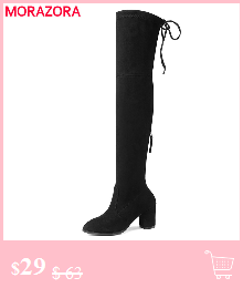 _828 boots
