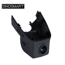 SINOSMART In Stock Car Wifi DVR Camera for Cadillac ATS-L General Model 2015 Control by Mobile Phone App Dual Camera Optional(China)