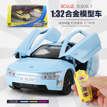 new 1:32 die-cast alloy car model children toy cars set VW 1:32 XL car model with simple remote control(China)