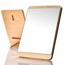 SUFEILE Wooden HD Makeup Mirror Simple Beauty Mirror Dressing Folding Simple Portable Large Desktop Princess Mirror D5