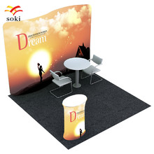 10ft*7.5ft S Shape Portable Tension Fabric Trade Show Display Booth Exhibition Pop Up Backdrop with Oval Table