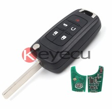 New Uncut Remote Key Fob 5 Button 433MHz ID46 Chip for 2010-2014 Chevrolet Cruze(China)