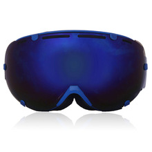 4 Colors Professional Unisex Adult Snowboard Ski Goggles Anti Fog UV Dual Lens Glass Skiing Eyewear(China)