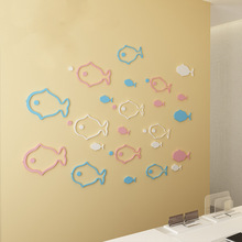 Creative 3D  MDF Cartoon Bubble Fish Wall Stickers for Kindergarten Children Room Bedroom Living Room TV Setting Set of 12pcs