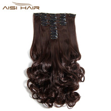 "I's a wig 19"" 8 Pieces / Set 16 Colors High Temperature Fiber Curly Synthetic 18 Clips in Hair Extensions for Women"