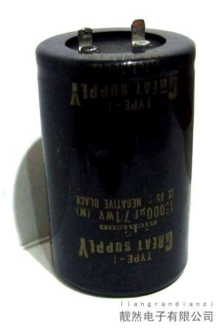 Original GREAT SAPPLY 15000uF 71v super HIFI electrolytic capacitors<br><br>Aliexpress
