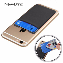 New Bring Blocking paper card cover money clip wholesale Smart Credit Card Cover for iphone huawei samsung smartphone(China)