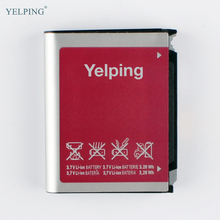 Yelping AB653039CC AB653039CE Mobile Phone Battery For Samsung S7330 F609 E958 E950 U900 U908 U908E U808E U800E F609 880mAh