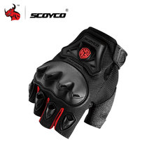 SCOYCO Motocross Off-Road Racing Gloves Motorcycle Riding Half Finger Gloves Summer Outdoor Sports Dirt Bike Enduro Guantes Luva(China)