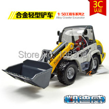 free shipping high quality alloy Engineering Vehicle model Wholesale children toy cars- Bulldozer Fork-lift truck 1:50(China)