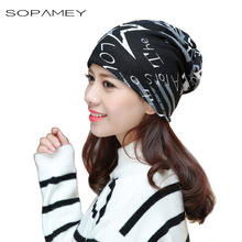 New Winter Hats for Women & Men Knitted Scarf Beanies Gradient lattice Striped five-pointed star pattern warm Caps Hip Hop cap