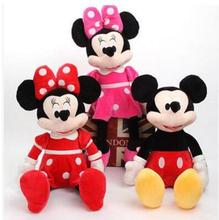 30cm Hot Sale High Quality New Lovely Mickey Mouse Plush Toy Minnie Doll Christmas birthday gifts(China)