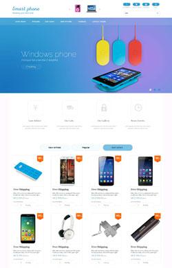 小小设计▲高端数码 蓝色科技 数码家电智能手机等通用