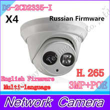 2015 New model DS-2CD2335-I replace DS-2CD2332-I 3mp array 30m IR Network Dome security ip camera H265 4 pieces(China)