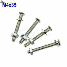 Gdstime 500pcs Lot M4 * 35 mm Stainless Steel Crossed Flat Head PC Computer Case Screws for 70mm 80mm 120mm 140mm Fan(China)