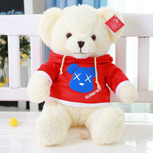 2016 New Design Dressed Teddy Bear 50cm 60cm 70cm Giant Big Plush Bear Soft Gift for Valentine Day Birthday Gift 2 Items(China)