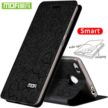 For Xiaomi Mi Max 2 case cover flip leather silicone armor luxury original mofi for Xiaomi Mi Max2 case coque foundas Xiomi case(China)