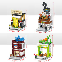 City mini street view building block Vegetable Nestle coffee Musical instrument shop famous brand Luxury jewelry store brick toy(China)