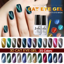 Belen All 35pcs/Lot Cat Eye Gel Polish 1 Nail Art Magnetic Led UV Gel Nail Polish Magnetic Gel Lacquer Gel Vernise Gelpolish(China)