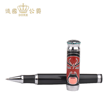 Duke 368 Chinese Facial Painting Cap Rollerball Pen and Pure Black Silver Clip Ballpoint Pen Black Ink Student Writing Gift Pens(China)