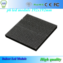 HD led display   25pcs/lot 192*192mm 32*32 pixels 1/16 Scan 3in1 SMD RGB indoor full color P6 LED module for led screen display