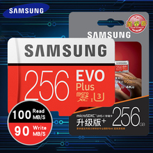 SAMSUNG Micro SD card 256GB 128GB 64GB 32GB SDHC 100mb/s Class 10 Memory Card EVO Plus micro SD TF Card micro SDHC/SDXC(China)