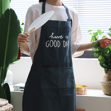 Daily Shi - day cotton and linen aprons cafe milk tea shop apron flower shop apron home