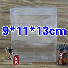 10 pcs/lotSpot clear box   9*11*13cm/ superior gift package/ wedding favor