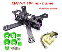 DIY mini drone FPV QAV-R cross 180mm Carbon fiber frame with purple screws nut spacer racing quadcopter
