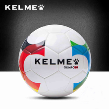 KELME Top Grade Size 4 Size 5 Soccer Ball Anti-slip TPU Slip-Resistant Standard Match Training Competition Football 90150J(China)