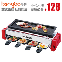 Sc-508-4 electric oven electric heating BBQ electric grill smokeless barbecue machine meat machine belt grill