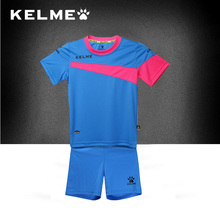KELME 2017 Children Soccer Sets 2pcs Short Sleeve Team Football Jerseys Training For Kids Sports Sets Boys Survetement K15Z253