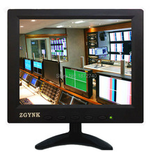 8 inch industrial security LCD monitor High-definition computer monitor VGA AV BNC 1024 x 768