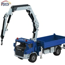 Alloy Diecast truck models Crane transport 1:50 Engineering car vehicle scale Truck collection gift toy(China)