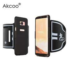Akcoo Sports Arm Bag Case Cover for Samsung S8 Gymnasium Workout Running Phone Pouch Cover for Samsung Galaxy S8 Plus Arm Band(China)