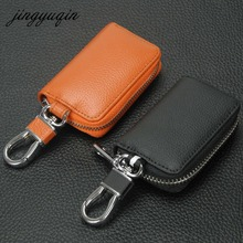 jingyuqin Zipper Leather Key Case For peugeot 407 kia ford focus Toyota hyundai BYD Starline volvo xc70 Universal Keychain Cover