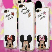 Case For Huawei P9 Plus P9 Lite Cover Soft Silicon Mirror TPU Mobile Phone Casing Housing Bag Shell Mickey Minnie For Huawei P9