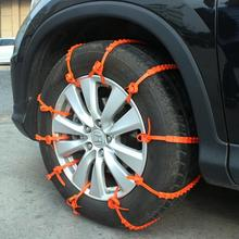 Wholesale 5 PCS Winter Anti-skid Chains for Car Snow Mud Wheel Tyre Thickened Tire Tendo Car Styling Car Accessories Snow Chains(China)