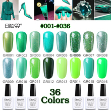 Elite99 10ml Soak Off UV Nail Gelpolish Semi Permanent Green Series Nail Gel Manicure Polish All 36 Gorgeous Colors Wholesale