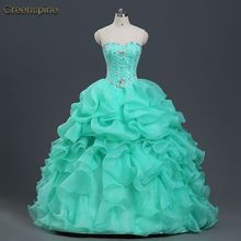 Watermelon Red Pink Blue Quinceanera Dresses Ball Gown With Beads Vestido de quinceanera vestidos de noi Vestidos De 15 Anos(China)
