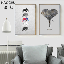 HAOCHU African Elephants Canvas Painting Abstract Bark Lines Black White Animal Picture Living Room Wall Decoracion Cuadros