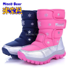 China top brand autumn winter children boots kids fashion snow boots boys &girls boots parents and children shoes(China)