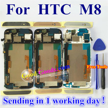 LCD Display+Digitizer Touch Screen Glass Assembly For HTC ONE M8 Cellphone 5.0 inch Gold Silver Gray With Frame Free tools