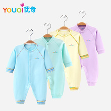 YOUQI Quality Baby Boy Clothes Girl Rompers Unisex Newborn Toddler Infant Costumes 3 6 18M Pajamas Clothing Autumn Baby Clothes(China)