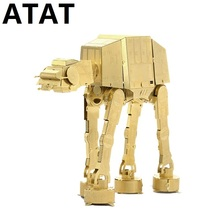 Golden Gifts 3D stereoscopic For ATAT Star Wars DIY Metallic Models puzzle toys Decoration For Buildings Model Kits Nano Puzzle(China)